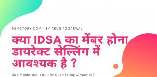 Is IDSA must for Direct Selling