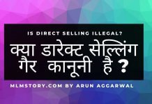Is Direct Selling Illegal